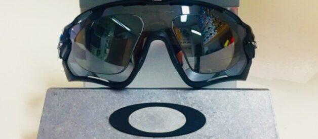 Okulary rowerowe korekcyjne